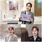 김지수,모습,리셋터,소감,배우,종영