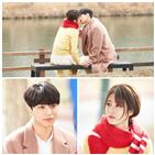 김명수,홍조,신예은,김솔아,촬영,서로,사랑