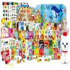 브랜드,제품,아이,프레주빈,푸드케어,서비스,스마트베어,피부,다양,기능