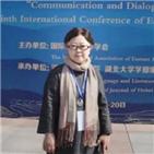 중국,우한,교수,당국,비판