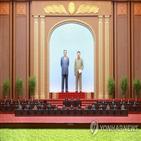 북한,발행,코로나19,공채,회장,국가,이후