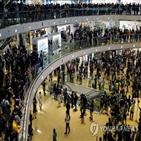 홍콩,기본법,중련판,문제,적용,일국양제,중국,중앙정부,22조