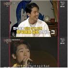 김형준,퀴즈,영상,태사자,노래