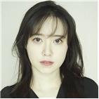 구혜선,안재현,해지