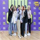 에이프릴,라디오,아이돌,윤채경,김채원,이진솔,방송
