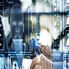 로봇,직업,인간,분야,사람,저자,미래,대신,일자리,데이터