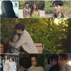 하진,정훈,문가영,김동욱,앵커,사랑,시청자