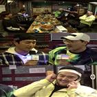 스토브리그,조한선,관찰,배우