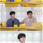 김우석,이경규,스토,공개,방송