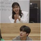 레전드,음악,김요한,늦둥이,송가인