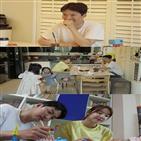 공부,인교진,소이현