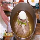 허영만,김완선,냉면