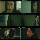 조혜주,메모리스트,연기,지우개