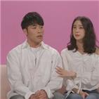 우혜림,신민철