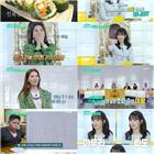 오윤아,스토,전복감태김밥,이유리,도전,전복,우승,출시