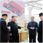 위원장,비료,북한,모습,공개