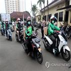 오토바이,기사,인도네시아,루피아,자카르타,음식점,주문,그랩,하루,배달