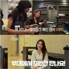 전소미,안무,테디,녹음,컴백,모습,고민