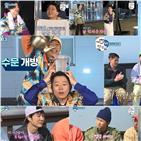 멤버,예능,친한,웃음,밥상,반전,여행,한국인팀,외국인팀