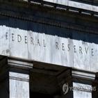 달러,연준,코로나19,유동성,미국,재무부,시장,회사채,중앙은행,위안화