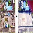 부지,마포구,한국철도시설공단,점유,경의선