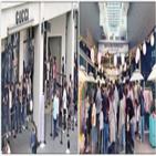 매출,매장,가전,기간,아울렛,명품,연휴,사람,백화점