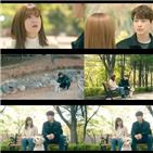 시청자,드라마,종영,영상,장르물,이준혁,남지현