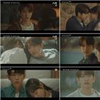 박진영,사랑,화양연화,한재현,눈빛,키스
