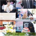 생일,배우,박해진,감사,마음,꼰대인턴,드라마
