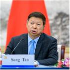 중국,베이징,부장