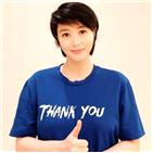 덕분,챌린지,김혜수