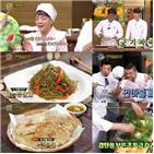 반찬,수미,김수미,셰프,요리,소개