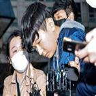 강훈,혐의,조주빈,검찰