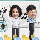 라디오,MBC,강석,김혜영