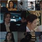 한혜진,엄마,아이,워킹맘,배우,외출
