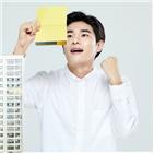 분양,청약,공급,물량,아파트,서울,분양가,일반,이달,코로나19