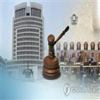 판결,업무,불법,한경연,파견,법원