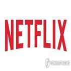 넷플릭스,사용료,콘텐츠,입장,SK브로드밴드,소송,해외
