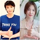 송혜교,김혜수