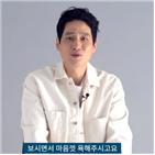 영상,박해준