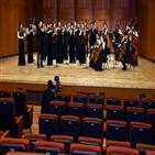 오케스트라,한경닷컴,연주,댓글
