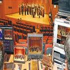 선율,공연,악장,모음곡,바이올린,한경필하모닉,한경필,음악회,영국