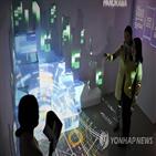 기술,건설,스마트,주택,전망,교통,서비스,유망기술