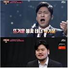 박기훈,정민성,아이돌