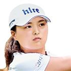 박성현,고진영,대회,선수,현대카드,상금,코로나19