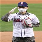 대위,김혜주,대구