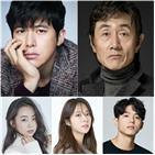 고수,허준호,드라마,예정,서은수,안소희,배우