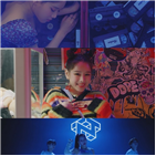 나띠,뮤직비디오,나인틴
