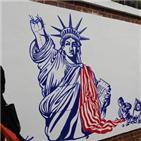 이란,미국,서방,편견,코로나19,정부,영국,오만,매체,언론