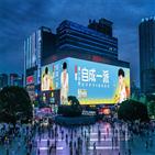 중국,코로나19,한한령,그룹,월드투어,업계,엔터,온라인,한국